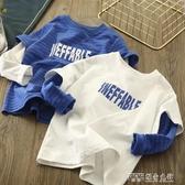 童裝男童長袖T恤假兩件兒春秋款兒童中大童衛衣體恤洋氣純棉上衣 探索先鋒
