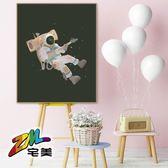 宅美diy數字油畫宇航員夢幻抽象新品減壓手工填色客廳裝飾油彩畫