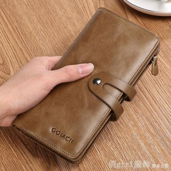 2020新款日韓版男士錢包男長款手包拉錬皮夾牛皮手拿包青年潮 父親節禮物