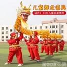 新款兒童舞龍舞獅表演道具幼兒園小學生龍燈...