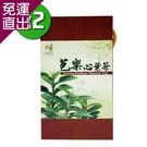 健康族 芭樂心葉茶x2盒 (42包/盒)【免運直出】