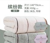 沐巾一對純棉家用大人情侶款沐浴巾洗澡加厚款大毛巾吸水全棉套裝 小城驛站