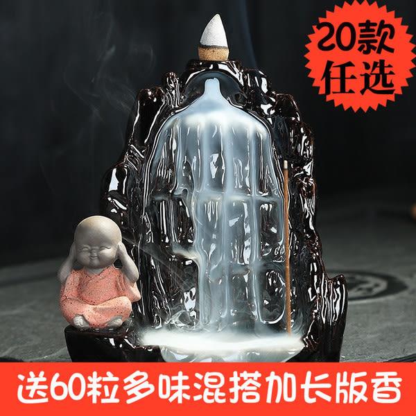 新品陶瓷倒流香爐家用居室仿古香薰爐香道香插創意小和尚佛具擺件─預購CH407