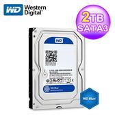 【WD 威騰】2TB 3.5吋 SATA 藍標 桌上型硬碟(WD20EZRZ)