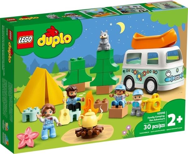 【愛吾兒】LEGO 樂高 duplo得寶系列 10946 家庭號冒險露營車
