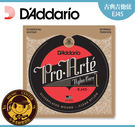 【小麥老師樂器館】古典吉他弦  達達里奧 DAddario EJ45 (28-43) 吉他弦【T68】