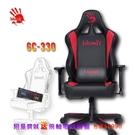 新品上市【A4 bloody】GC-330熱血戰歌電競椅 賽車椅 電腦椅 遊戲椅-送電競鍵盤市價1290