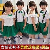 六一兒童大合唱演出服幼兒園畢業班男女舞臺朗誦表演小學生吊帶褲 怦然新品