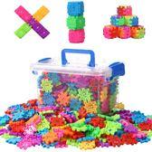 拼裝玩具積木2-3-6歲 兒童益智拼插數字方塊塑料幼兒園寶寶男女孩 卡布奇诺igo