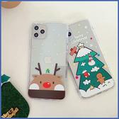 蘋果 iPhone 11 Pro Max XR XS MAX iX i8+ i7+ 麋鹿聖誕樹 手機殼 全包邊 可掛繩 保護殼