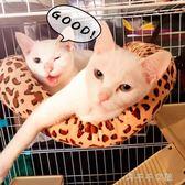 貓吊床貓窩墊二合一豹紋迷彩貓秋千睡墊保暖床墊貓窩「千千女鞋」igo