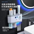智慧牙刷消毒器紫外線殺菌電動壁掛式牙膏網紅刷牙杯收納盒置物架 快速出貨
