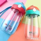 水瓶吸管水壺水杯吸管杯夏便攜塑料防摔可愛小學生園隨手杯子WL1145【夢幻家居】