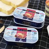冰島 TRITON 鱈魚嫩肝 120g 藍鐵罐 鱈魚肝罐 鱈魚肝 嫩肝 罐頭 調味罐 即食