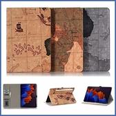 地圖平板套 三星 Tab S7 T870 T875 Tab S7 Plus T970 T975 平板皮套 插卡 支架 平板保護套