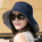 防曬帽子-女款抗紫外線UV全棉時尚大帽眉遮陽帽13SS-S049 FLY SPIN