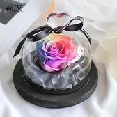 永生花禮盒玻璃罩擺件母親節禮物生日禮品永不凋謝的玫瑰花送女友 ◣怦然心動◥
