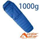 PolarStar 70/30 羽絨睡袋 (絨重1000g)『藍』登山|露營|自助旅行|渡假打工|居家|戶外 P13736