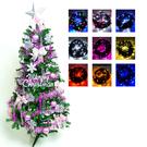 【摩達客】超級幸福10尺(300cm)一般型裝飾綠聖誕樹(+銀紫色系配件組+100燈LED燈6串)(附跳機控制器)