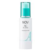 娜芙NOV Ac-Active毛孔緊緻乳液 50ml