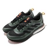adidas 慢跑鞋 Supernova C.RDY 綠 黑 男鞋 防潑水 Boost 運動鞋 【ACS】 FV5647