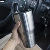 不銹鋼保溫杯保冰杯車載杯大容量304不锈钢车载保冰杯啤酒酷冰饮料杯  魔法鞋櫃