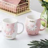 貓爪陶瓷杯超萌水杯無蓋咖啡杯馬克杯早餐杯【愛物及屋】