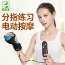 中風腦偏癱手指被動康復訓練器材 電動熱敷按摩球器 手部屈曲球