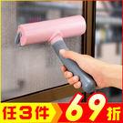紗窗專用清潔刷【AE02113】大創意生活百貨
