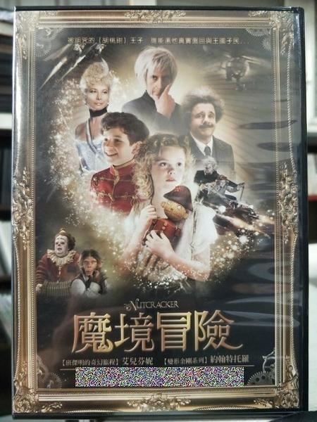 挖寶二手片-Y63-005-正版DVD-電影【魔境冒險】-艾兒芬妮 約翰特托羅 奈森連恩