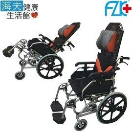【海夫健康生活館】FZK 傾舒芙 頭靠 空中傾倒 移位 輪椅 18吋座寬 16吋後輪(AC1816)