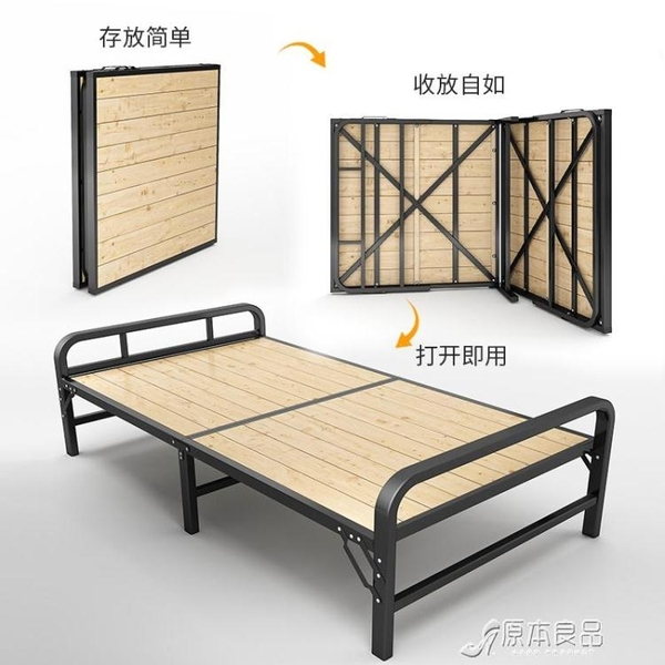 折疊床 折疊床單人雙人1m1.2米家用出租房經濟型小床簡易鐵架竹床硬板床YYJ 快速出貨