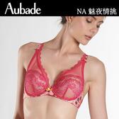 Aubade-魅惑情挑B-E水滴薄襯內衣(桃粉)NA