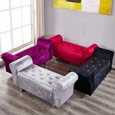 實木布藝換鞋收納凳臥室床尾凳服裝店沙發凳歐式儲物凳試衣間凳子  ATF 魔法鞋櫃