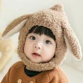 兒童帽子冬帽男寶寶帽子嬰兒帽子女童毛絨帽小孩童帽嬰幼兒護耳帽