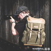 相機包 攝影包後背牛皮帆布戶外休閒背包單反相機包男  限時搶購