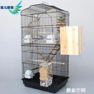 新款大型豪華鸚鵡籠玄鳳牡丹鷯八哥繁殖籠虎...