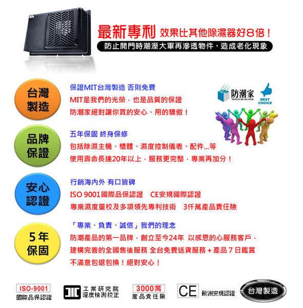 【EC數位】防潮家 D-76A 電子防潮箱 79L五年保固 免運費 台灣製造