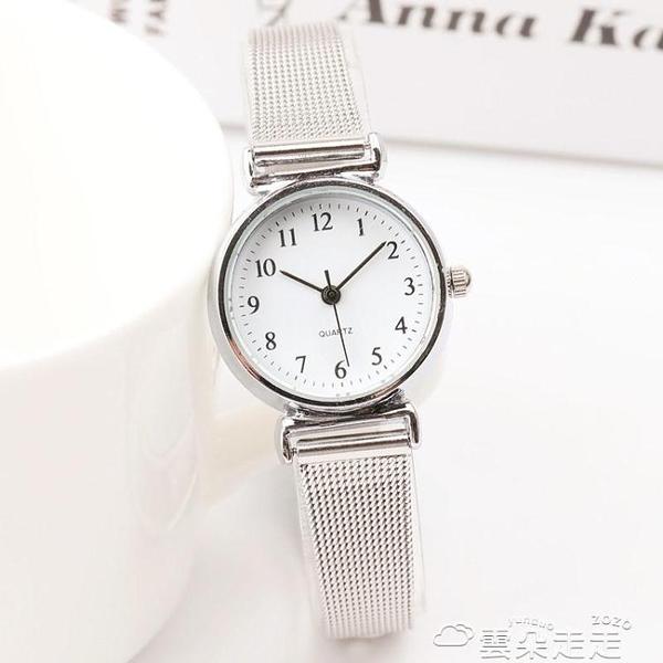 手錶韓版潮流時尚森女錶韓版簡約鋼帶學生復古文藝小巧氣質小清新手錶 雲朵走走