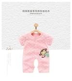 新生兒純棉衣服薄款夏裝1歲寶寶連體衣