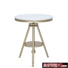 升降桌 北歐奶茶店桌椅組合大理石升降小圓桌冷飲甜品店咖啡廳小桌椅YTL 免運