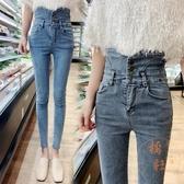 高腰牛仔褲女顯瘦小腳褲排扣緊身九分褲子潮【橘社小鎮】