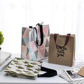 手提袋帆布袋女便攜購物袋學生補習書袋飯盒袋折疊防水環保便當包  朵拉朵衣櫥