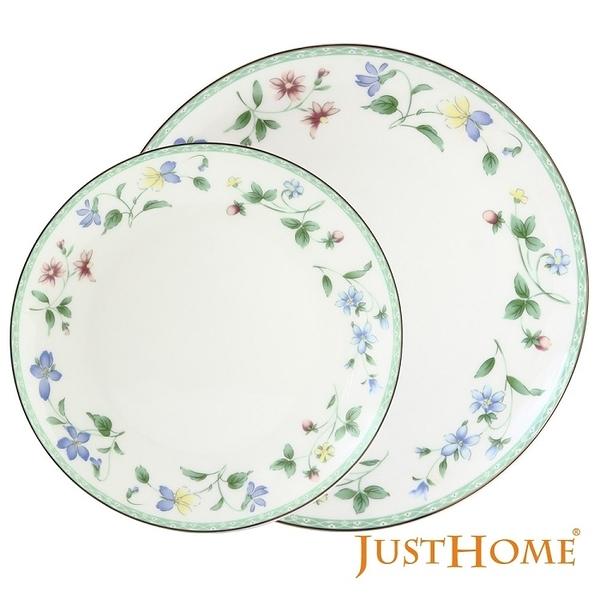 Just Home 碧綠高級骨瓷2件平盤組(8吋+10.25吋)
