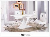 【MK億騰傢俱】CS925-2L亞聖5尺白色原石餐桌椅組(桌*1、椅*4)