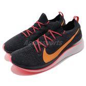 Nike 慢跑鞋 Zoom Fly FK 黑 咖啡 Flyknit 編織鞋面 賽跑專用 運動鞋 男鞋【PUMP306】 AR4561-068