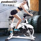 健身單車 藍堡動感單靜音車家用健身單車室內運動器材減震自行車  DF 科技旗艦店