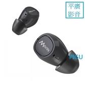 平廣 Mavin Air-X 黑色 藍芽耳機 真無線 台灣公司貨保1年 IPX5防潑水 耳機 藍芽 5.0 另售COWON