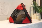 寵物包外出便攜貓包可折疊輕便貓籠子貓咪狗狗旅行外帶透氣手提包-YXS『小宅妮時尚』