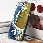[機殼喵喵] iPhone 7 8 Plus i7 i8plus 6 6S i6 Plus SE2 客製化 手機殼 134
